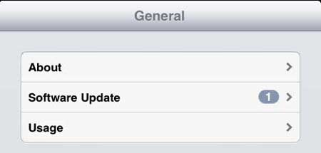 touch the software update button