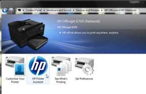 how to check the ink levels on the hp officejet 6700